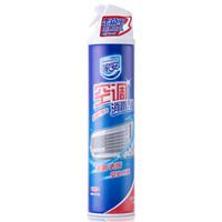 超值换购 : HomeAegis 家安 空调消毒剂 360ml + 洁柔 Lotion乳霜抽纸 3层*30抽