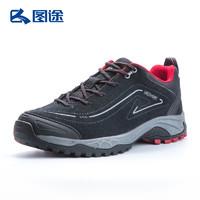图途户外徒步鞋男情侣防水登山鞋春季新品耐磨运动鞋跑鞋SL15060