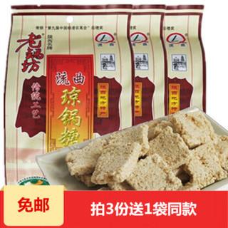 老锅坊 流曲白琼锅糖 300g
