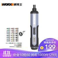 威克士(WORX) WX240 京东定制版 电动螺丝刀套装 WX240.1