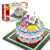 森宝积木 601400 蛋糕礼品盒