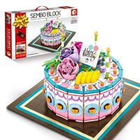 森宝积木 601400 蛋糕礼品盒 +凑单品