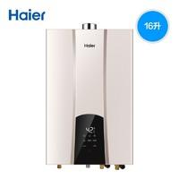 双11预售 : Haier 海尔 JSQ31-16WN3S(12T)  零冷水 燃气热水器  16L