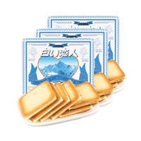 21日0点、双11预售 : 白色恋人北海道白巧克力夹心饼干 12枚*3盒
