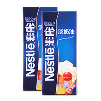 Nestlé 雀巢 淡奶油 (250ml)