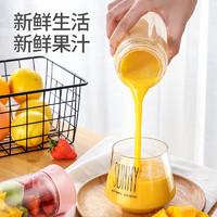 Meiling 美菱 MM-DA0411 榨汁机 瓷白