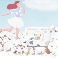 全棉时代 奈丝公主 日用卫生巾 纯棉10片装 送10片
