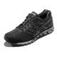 双11预售:ASICS 亚瑟士 GEL-QUANTUM 180 2 男款跑步鞋 279元包邮(需定金,11日尾款)