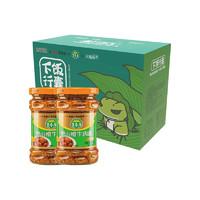 88VIP : 吉香居 旅行青蛙 野山椒酱218gx2瓶 *9件