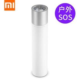 小米(MI) 手电筒强光LED随身灯充电家用照明骑行户外灯 小米随身手电筒-白色