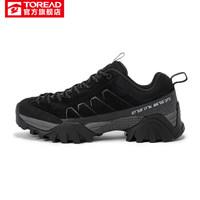 探路者徒步鞋 19春夏户外男式舒适耐穿徒步鞋TFAH91305 黑色/中灰 41