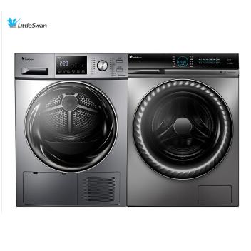 10日0点 : LittleSwan 小天鹅 TG100V88WMUIADY5+TH100-H32Y 洗烘套装