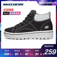 [双11预售免定金]Skechers斯凯奇女鞋松糕帆布鞋板鞋小白鞋休闲鞋