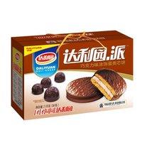 达利园 巧克力派1000g礼盒装 早餐零食点心休闲食品整箱 常规款 1kg