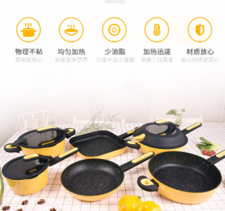 pensray 烹思乐 109000001-3 不粘锅炒锅煎锅汤 黄色
