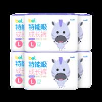 五羊(FIVERAMS)特能吸婴儿成长裤 尿不湿纸尿裤宝宝透气干爽 成长裤L96片 *3件