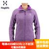Haglofs火柴棍运动户外新款女款全拉链加厚保暖抓绒夹克602277 欧版 2C6亮紫色 S