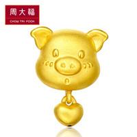周大福 十二生肖 光沙硬金 定价足金黄金转运珠/吊坠R R18774 生肖猪 1580元