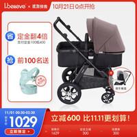 爱贝丽(IBelieve) 婴儿推车新生儿0-3岁可坐可躺高景观双向推行避震车 变色龙5-绾粉