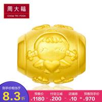 周大福 福星宝宝系列 定价足金黄金转运珠/吊坠R R15400 家和宝宝 1180元