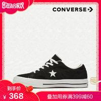 CONVERSES 匡威 ONE STAR 经典纯色设计板鞋 161588C