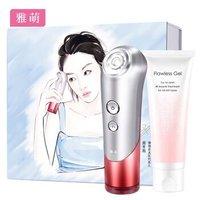 雅萌(YAMAN)美容仪 淡纹 紧致 瘦脸嫩肤 进口 环形射频 抗衰老美容器