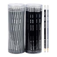 Maped 马培德 带橡皮绘图铅笔 60支桶装