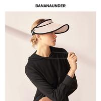 BANANAUNDER 蕉下 BU9408 女款遮阳鸭舌帽