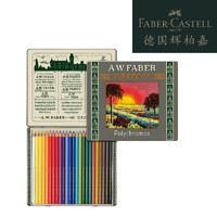 FABER CASTELL 辉柏嘉 Polychroms油性彩铅 12色