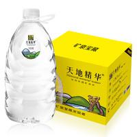 天地精华天然矿泉水4L*4桶弱碱性大桶装水家用办公饮用水整箱批发