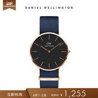 Danielwellington 丹尼尔惠灵顿 dw手表 40mm 蓝色织纹男表