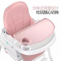 多功能可折叠宝宝餐椅
