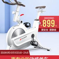 亿健 动感单车家用室内自行车减肥器材超静音运动单车磁控健身车D8