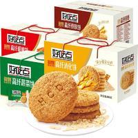 达利园好吃点饼干高纤消化饼(7种口味可选)800g *2件