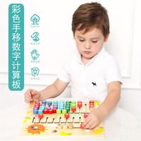 木丸子儿童玩具木制早教找位教具