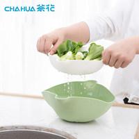 茶花 双层塑料洗菜篮