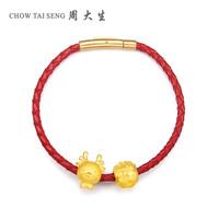 CHOW TAI SENG 周大生 黄金转运珠串珠组合