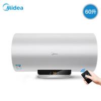 Midea/美的 F6030-X3(HY)储水式速热电热水器60升洗澡家用遥控50L
