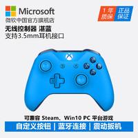 Microsoft 微软 Xbox One S 蓝牙手柄 湛蓝