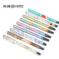 HERO 英雄 学生练字钢笔