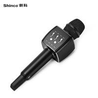 Shinco 新科 V819 全能麦声卡麦克风