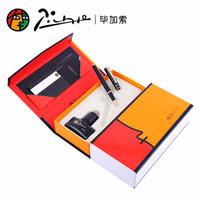Pimio 毕加索 PS-709 钢笔 墨水礼盒套装 亮黑金夹 0.38mm *3件
