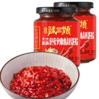 贵三红 辣三娘蒜蓉辣椒酱 250g