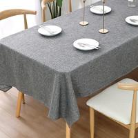 北欧桌布防水防油免洗棉麻茶几布长方形台布家用餐桌布艺网红桌垫