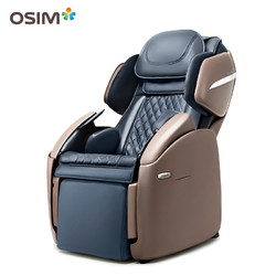 OSIM  傲胜 升级版小天王2  OS-883  按摩椅