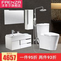 法恩莎 马桶花洒浴室柜套装FB16127+F2M8810+FPG4680