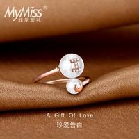 MyMiss 非常爱礼 银镀玫瑰食指开口金戒指