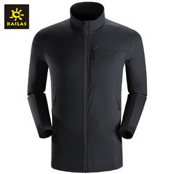 凯乐石Kailas 男士常规款户外休闲衣 男款轻量旅行夹克