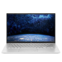 ASUS 华硕 VivoBook14 14英寸笔记本电脑(i5-8265U、8GB、512GB、MX250 2GB)