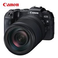 Canon 佳能 EOS RP单镜头套机 (RF24-240mm F4-6.3 IS USM镜头)